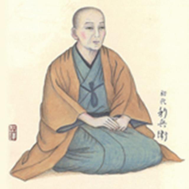 初代 吉澤 利兵衛(りへい)翁